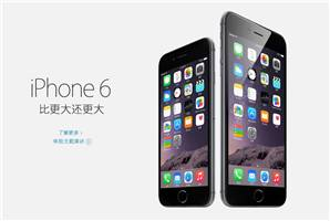 iphone6 产品精彩图片