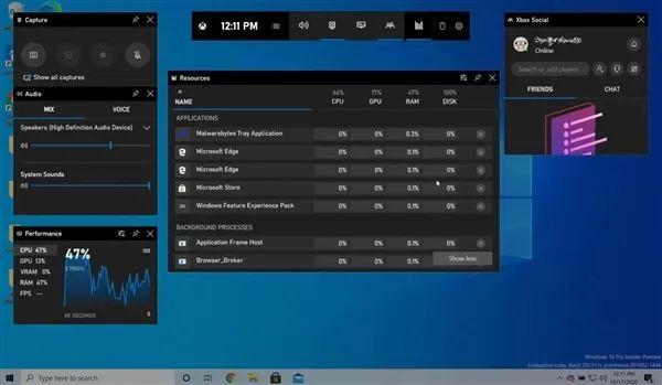 Win10玩游戏更流畅!一键解放CPU/内存/显卡、告别卡顿插图